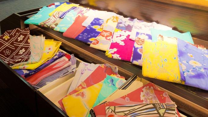 【夏旅セール】◆季節の旬懐石プラン◆源泉貸切露天風呂や色浴衣のおもてなし♪