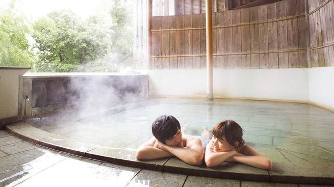 ◆季節の旬懐石プラン◆大王寺の木々に囲まれた『源泉・貸切露天風呂』や『色浴衣』の特典も魅力的♪