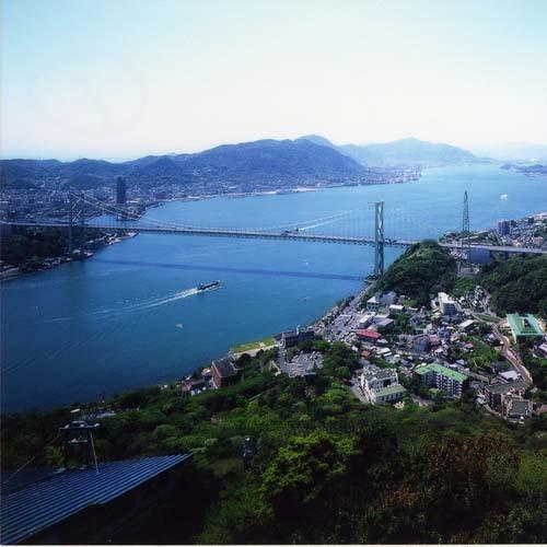 【関門海峡】
