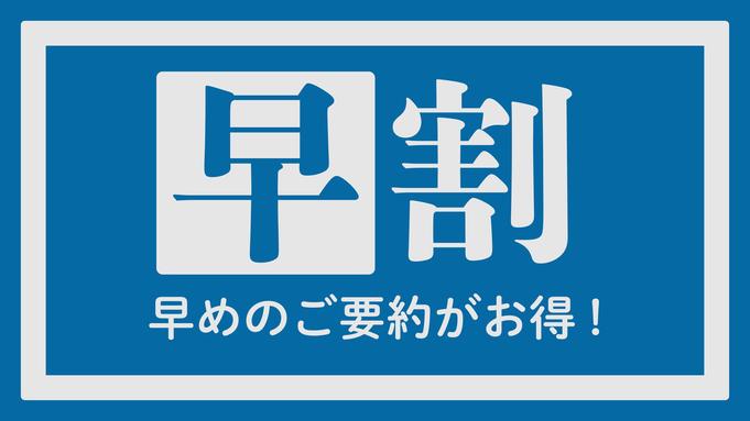【さき楽28日!5%OFF&P5倍】能登の旬食材を少しずつ味わう「NAGISA DINING」コース