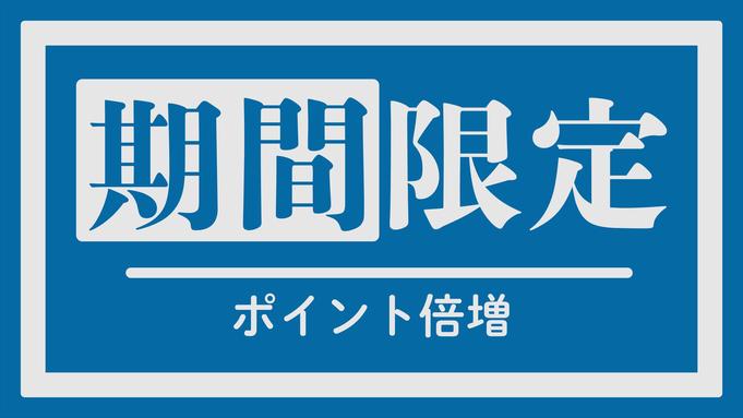 【ポイント10倍!海望セレクション】能登の旬食材を味わうNAGISA DININGおまかせ8品コース
