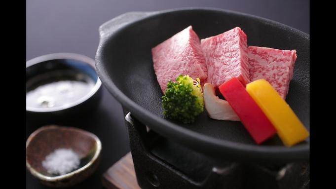 【ホテル海望!雅会席】ジュワ〜と肉汁とろける「能登牛」陶板焼き&旬の味を楽しむ季節の釜飯付