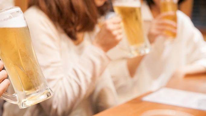 【石川県&福井県&富山県民限定!タイムセール】七尾湾を望む海側客室確約!嬉しい飲み放題付き