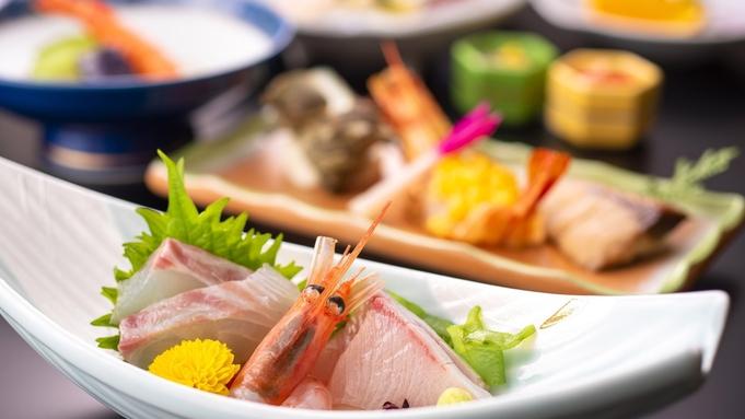 【10%OFF!タイムセール】海の幸メインお刺身がついた「汐会席」&旬の味を楽しむの熱々季節の釜飯付
