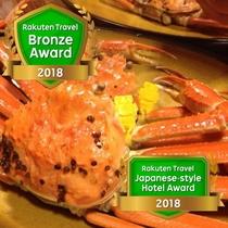 award2018越前ガニ