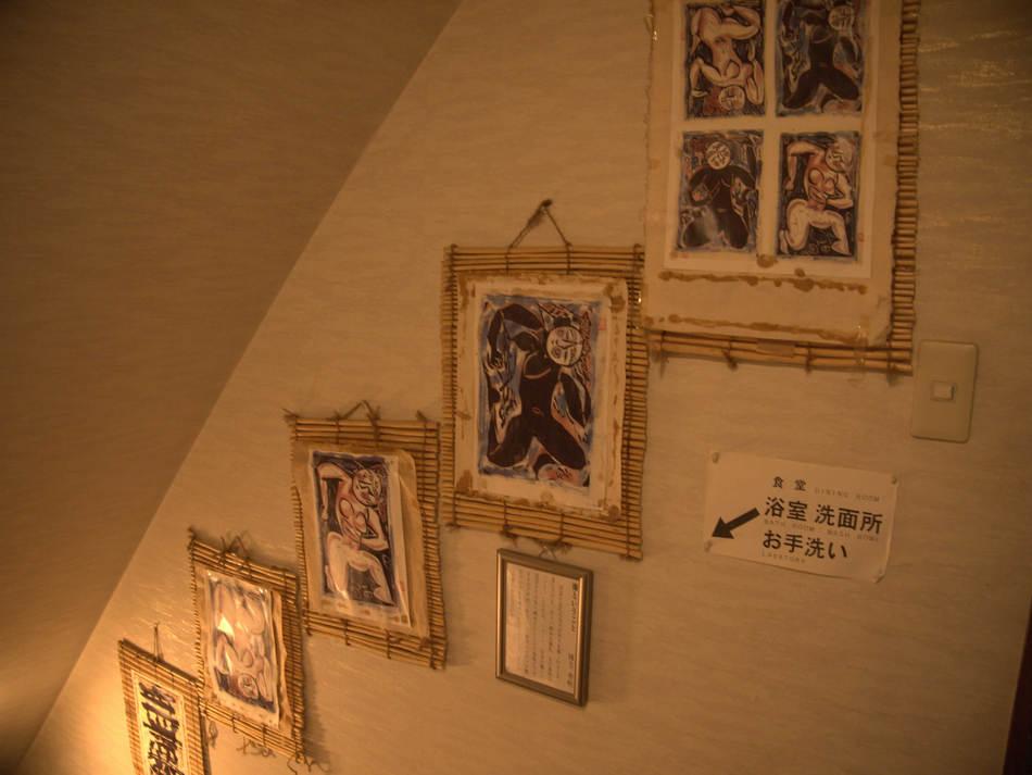 館内写真(3)