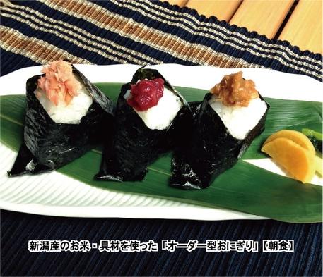 【新潟市の繁華街古町 徒歩0分】出来立てオムレツが人気の朝食付