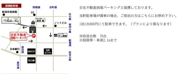 【秋冬旅セール】シンプル素泊り