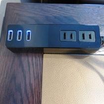 USBポート(エグゼクティブルームのみ)