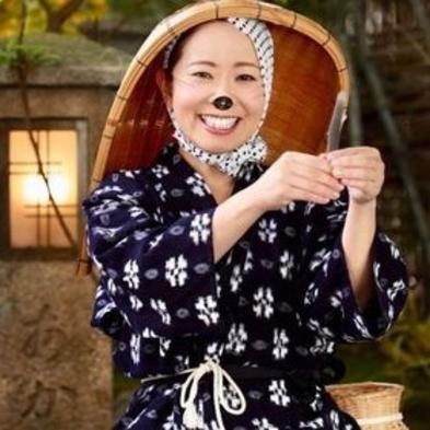 伝統芸能正調安来節どじょうすくい踊りを体験♪【WeLove山陰orしまねの地酒・県産米プレゼント】