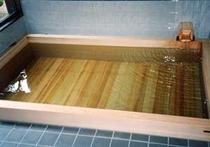 ■檜風呂■