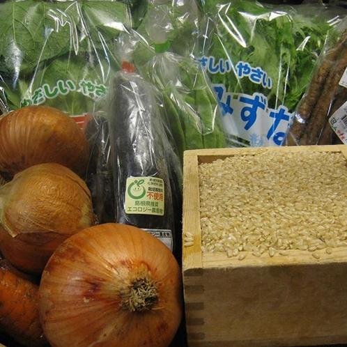 地元産の安心安全のお米・野菜
