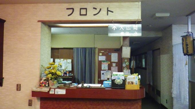 【素泊まり】ビジネス・ゴルフのお客様にオススメ♪水海道駅駅より徒歩1分の好立地(現金特価)