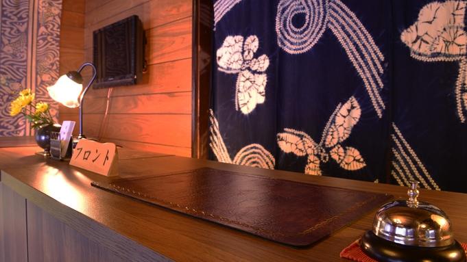 ≪素泊≫チェックイン20時OK!&豊富なアメニティ☆宿泊特典シリカウォータープレゼント☆