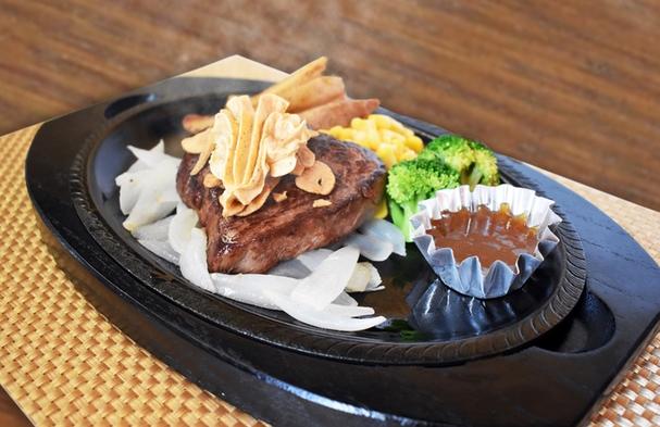 ステーキディナー付き♪『フィレステーキ』と『朝食』 2食付(12時OUT)