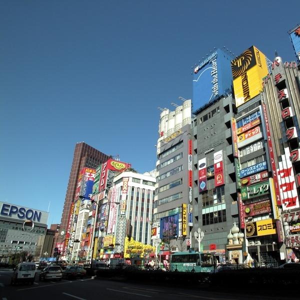【600600】新宿