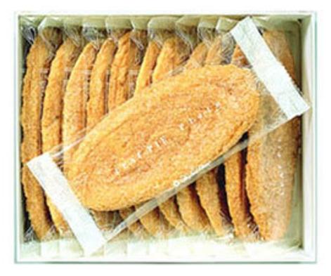 ニューオータニギフト4種から選べるお土産付きプラン(朝食付き)12時チェックアウト