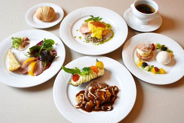 レストラン舟茶屋で楽しむ「秋の洋食フルコース 」と「朝食」 2食付(14時アウト)
