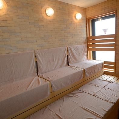 【素泊まり】お部屋のお風呂も 自家源泉の天然温泉◆御堂筋ホテルのスタンダードプラン