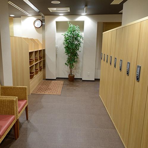 【大浴場】ロッカースペース