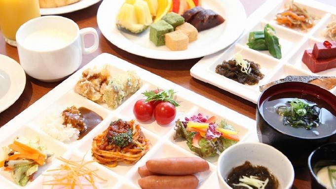 【2食付】ディナーチケット1000円分付◇テイクアウトも!