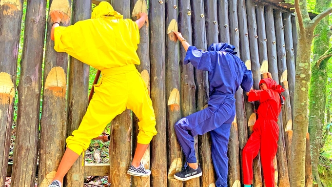 【秋冬旅セール】選べる!滋賀の遊び・体験プラン♪ クルーズ・忍者体験・農業公園・陶芸体験