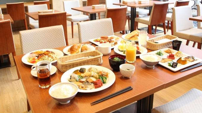 【さき楽30|早割】30日前までの早期予約 /朝食付