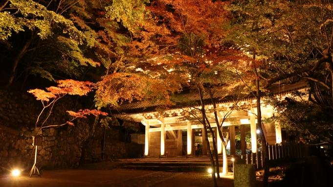 【観光タクシーで巡る】6時間コース♪ 〜琵琶湖・湖東三山・信楽〜フリープランも /朝食付
