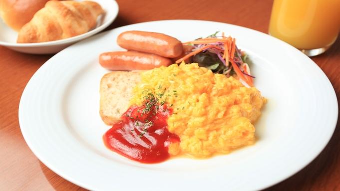 【安心・安全】手づくり朝食ビュッフェ付♪ ◇朝食AM6:30〜◇