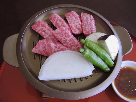 【ちょっと贅沢】国産牛の陶板焼きと神山の恵み山彩膳の宿泊プラン