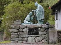 四国遍路発祥の地。衛門三郎像。