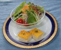 里山の野菜サラダ