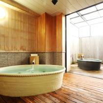 バリアフリー風呂