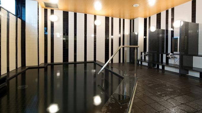 【楽天トラベルセール】■シンプルステイ■素泊まりプラン■☆大浴場でリフレッシュ♪☆