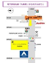 地下鉄烏丸線「九条駅」からホテルまでのルート案内①