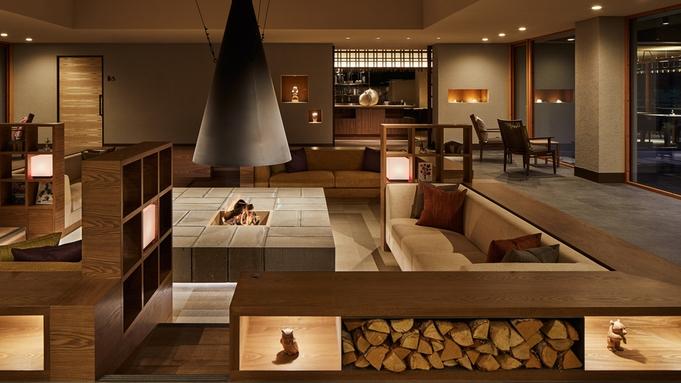 【ご家族3世代プラン】客室展望温泉&レストラン個室確約/お子様ご一緒でも安心