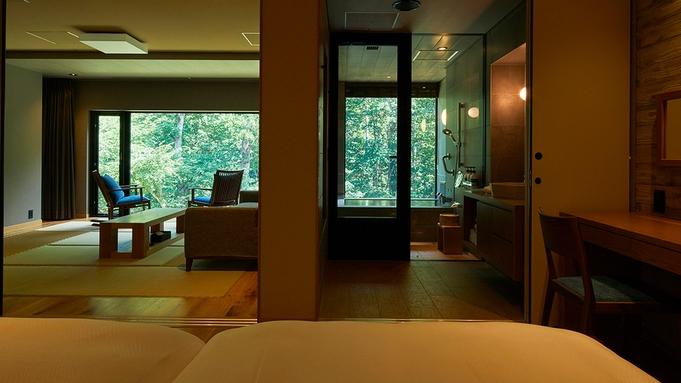 【お部屋でタイ式マッサージ】客室展望温泉と森に癒される私だけのリラックスタイム