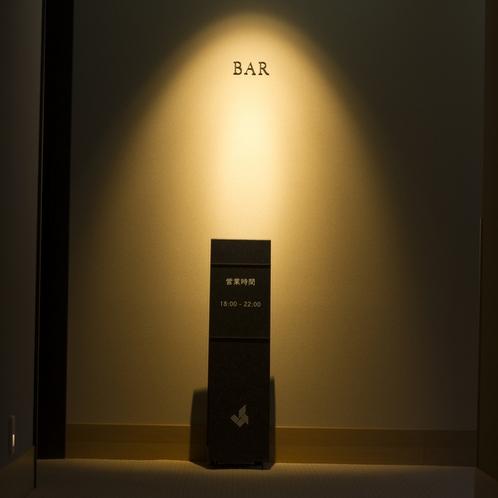 【BAR】2F
