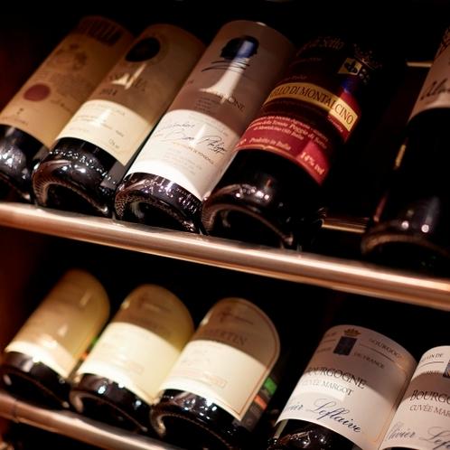 【ワイン】多彩なワインをご用意