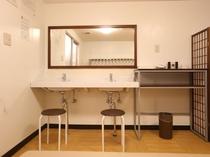 女性風呂洗面化粧台