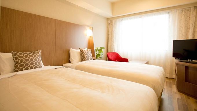 【楽天トラベルセール】■大人カジュアル■ 気取らず気ままに過ごすホテルステイ  -素泊まり-