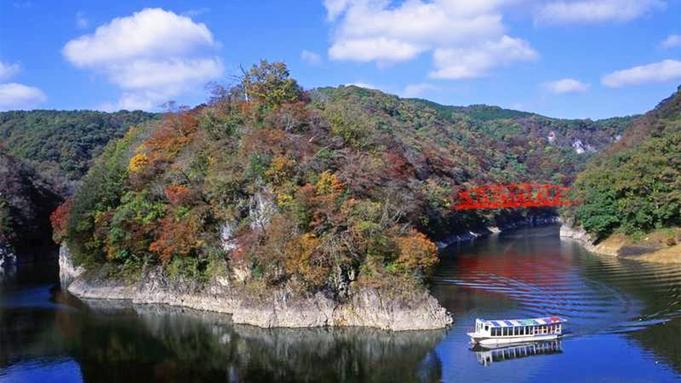 <帝釈峡・神龍湖遊覧船クルーズ付プラン>船に乗って帝釈峡の美しい風景をお楽しみください