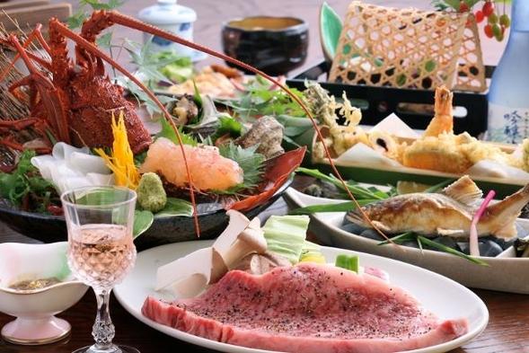 【ひろしまグルメ】 山の幸と海の幸の特別料理!!雄橋プラン