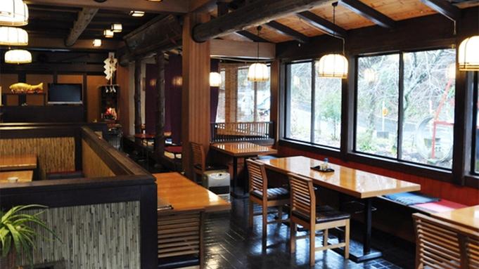 <広島県産霜降り神石牛・雌橋プラン>帝釈峡の豊かな自然の中で滞在。お食事は地元の幸を堪能