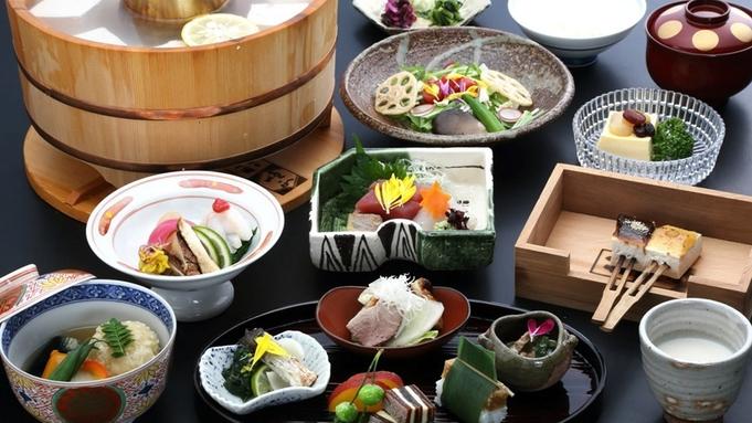 【2食付】『南禅寺 順正』でいただくゆどうふ・ゆば料理※片道タクシー付