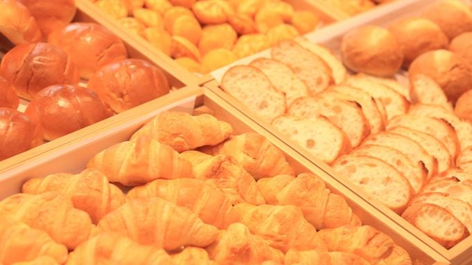 【夏旅セール】【ポイント10倍】こだわり手づくり朝食ビュッフェ&ポイントUP★