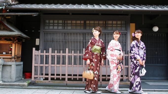 【浴衣で京都散策】京都の着物屋さんで浴衣を選んで着付けをしてそのままプレゼント★