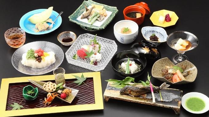 【2食付◆夏季限定】京の奥座敷『貴船 右源太』の川床料理「デラックス懐石」