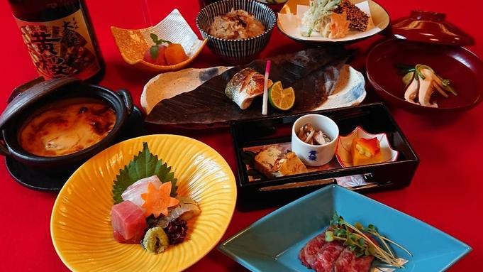 【2食付】『黄桜 祥風楼』京都の蔵元直営店でいただく「オリジナルコース」