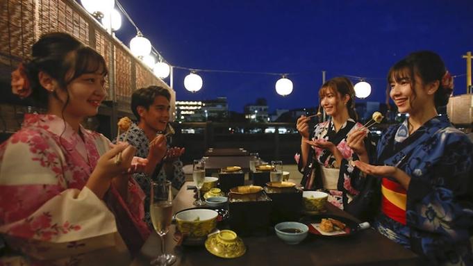 【夏旅セール】【2食付◆夏季限定】『豆水楼 木屋町本店』の鴨川納涼床〜季節の豆腐コース料理〜
